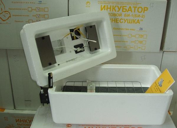 ev kuluçka makinesi